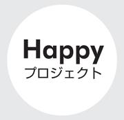 Happy_rogo_side.jpg